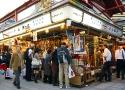 (有)小山商店